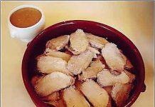 Lomo de Cerdo a la Sal con Salsa de Piña